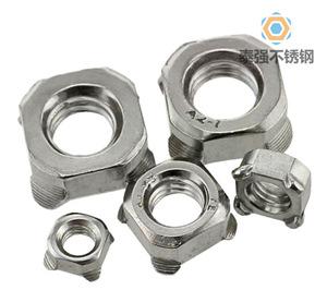 不锈钢焊接螺母