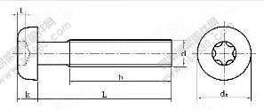 GB /T 2672-2004 梅花槽圆头螺钉